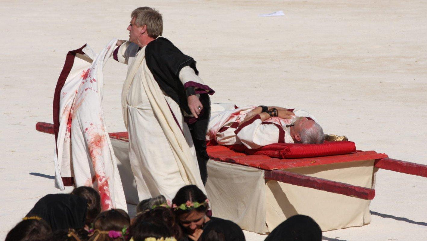 Mark Antony's Funeral Oration