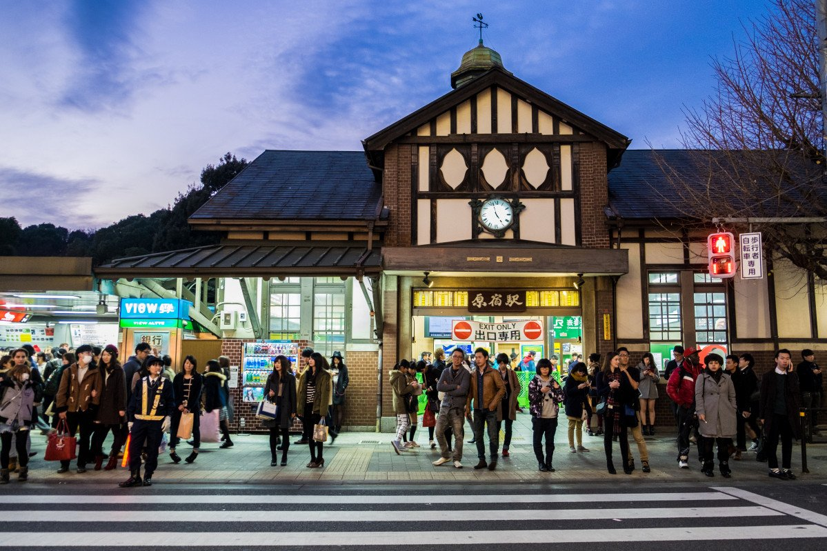Harajuku Train Station