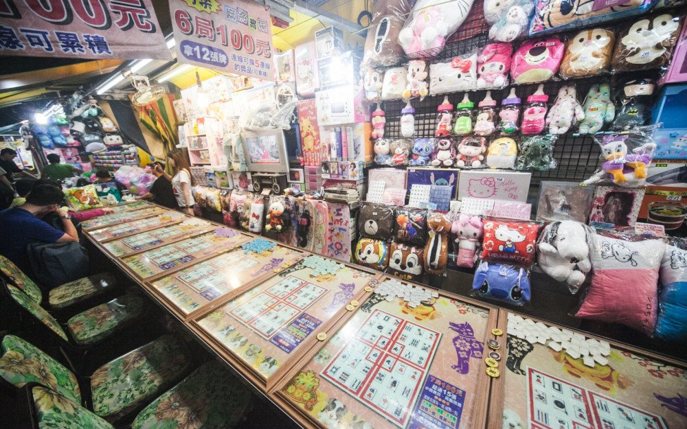 Things to do in Kaohsiung, Taiwan: Liuhe Night Market Games