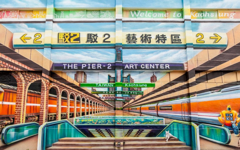 What to do in Kaohsiung: Pier 2 Art Center
