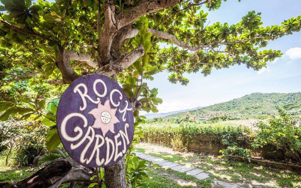 Camping Southern Taiwan: Rock Garden